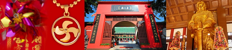 Che-Kung-Temple-hongkong-wide1000px