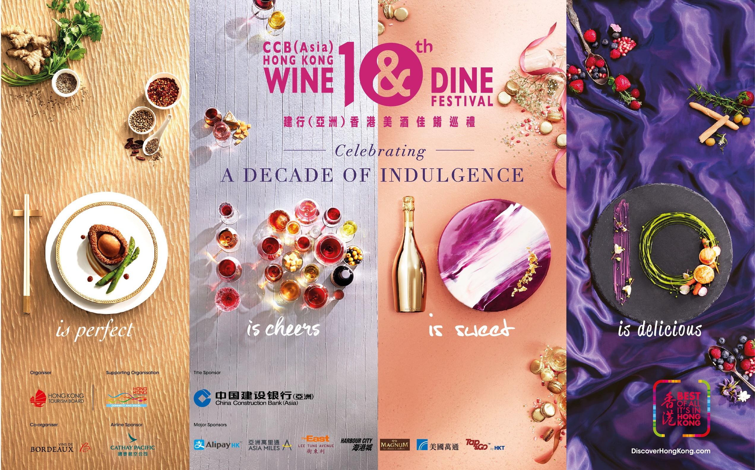 CCB Asia Hong Kong Wine and Dine Festival